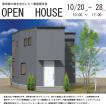 OPENHOUSE  10/20sat 〜28sun